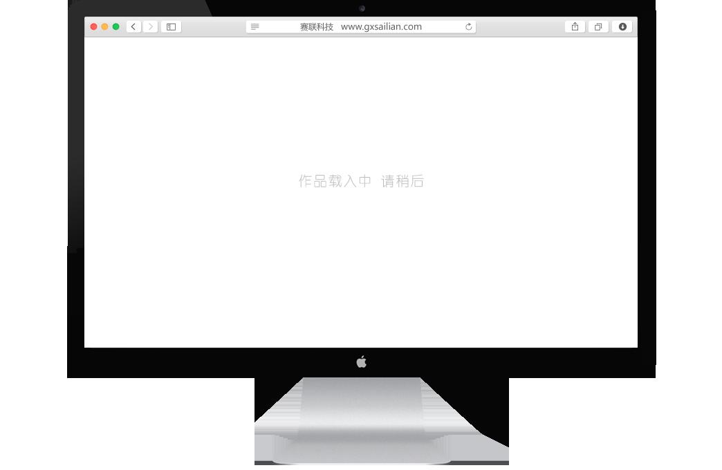 雁山师大网络教室